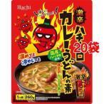 ハチ食品 激辛ハチネロカレーうどんの素 ( 260g*20袋セット )/ Hachi(ハチ)