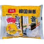 (訳あり)白子のり 韓国海苔 ( 8切8枚*6袋入 )