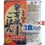ウーケ 神明 ファンケル発芽米ごはん ( 160g*3個入*8袋セット )/ ウーケ