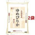 令和元年産 無洗米 北海道産ゆめぴりか ( 5kg*2袋セット/10kg )