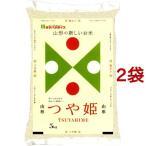 令和元年産 山形つや姫 ( 5kg*2袋セット/10kg )