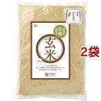 オーサワ 有機栽培米 玄米 新潟県産コシヒカリ ( 5kg*2袋セット/10kg )/ オーサワ