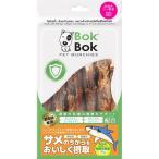 ボクボク 肉巻き サメ軟骨 ( 50g )/ ボクボク(BokBok)