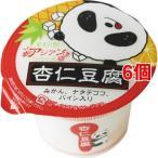 果実の想い アジアンシリーズ 杏仁豆腐 ( 300g*6個セット )
