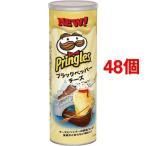 プリングルズ ブラックペッパーチーズ M缶 ( 110g*48個セット )/ プリングルズ