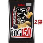 堅あげポテト ブラックペッパー ビッグサイズ ( 150g*2袋セット )/ カルビー 堅あげポテト