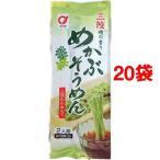 (訳あり)小山製麺 三陸めかぶそうめん ( 200g(2人前)*20袋セット )/ 小山製麺