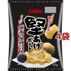 堅あげポテト ブラックペッパー ( 65g*4袋セット )/ カルビー 堅あげポテト