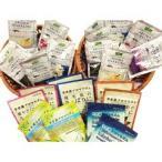 【在庫限り】きき湯・バスクリン アロマ入浴剤 34包 11種類の香りアソート ( 1セット )/ バスクリン