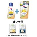 薬用ソフレ しっとり入浴液 リッチミルク お試し本体+詰替えセット(360mL+400mL)