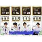 【在庫限り】きき湯 スペシャルエディション 羽生デザイン4種類セット おまけ付 ( 360g*4コ入 )/ きき湯