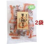 味楽園 干し柿ゼリー ( 130g*2袋セット )