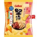 堅あげポテト 梅かつお味 ( 60g*3袋セット )/ カルビー 堅あげポテト