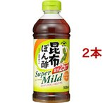 ヤマサ 昆布ぽん酢 スーパーマイルド ( 500ml*2本セット )/ ヤマサ醤油