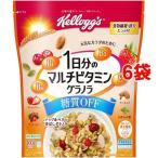 (訳あり)ケロッグ 1日分のマルチビタミングラノラ 糖質オフ ( 400g*6袋セット )/ ケロッグ