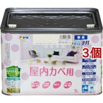 アサヒペン インテリアカラー 屋内カベ用 ホワイトグリーン ( 5L*3個セット )/ アサヒペン