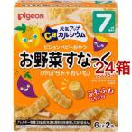 ピジョン 元気アップカルシウム お野菜すなっく かぼちゃ+おいも ( 6g*2袋入*24箱セット )
