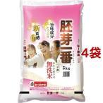 令和元年産おくさま印 宮城県産 つや姫 無洗米 胚芽一番 ( 5kg*4袋セット(20kg) )/ おくさま印