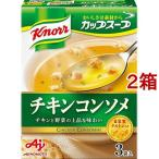 クノール カップスープ チキンコンソメ ( 3袋入*2箱セット )/ クノール