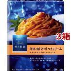 青の洞窟 海老と帆立のトマトクリーム ( 140g*3箱セット )/ 青の洞窟