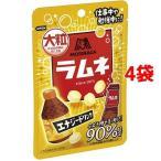 森永 大粒ラムネ エナジードリンク ( 38g*4袋セット )/ 森永製菓