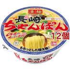 凄麺 長崎ちゃんぽん ( 12個セット )/ 凄麺