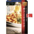 レガーロ 鯖のアーリオ・オーリオ ( 90.5g*2箱セット )/ REGALO