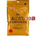 顆粒あごだし 化学調味料無添加 袋 ( 60g*30袋セット )/ ユウキ食品(youki)