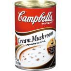 キャンベル クリームマッシュルーム ( 305g )/ キャンベル