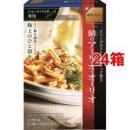 レガーロ 鯖のアーリオ・オーリオ ( 90.5g*24箱セット )/ REGALO