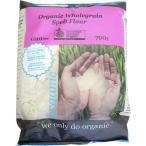 キアラピュアフーズ スペルト小麦全粒粉 ( 700g )/ キアラピュアフーズ