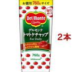 デルモンテ トマトケチャップ デイリー ( 760g*2本セット )/ デルモンテ