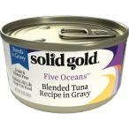 ソリッドゴールド ブレンドツナ缶 ( 170g )/ ソリッドゴールド
