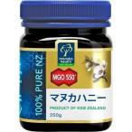マヌカヘルス マヌカハニー MGO550+ (並行輸入品) ( 250g )/ マヌカヘルス