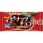 ピーナッツチョコ ( 200g*10袋セット )