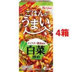 ハウス ごはんがうまい 白菜炒め ( 70g*4箱セット )