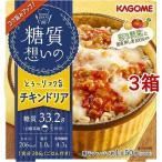 カゴメ 糖質想いの チキンドリア ( 206g*3箱セット )/ カゴメ