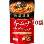 熟成濃厚 キムチチゲ用スープ ( 750g*10袋セット )