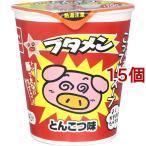 ブタメン とんこつ味 ( 15個セット )
