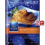 青の洞窟 海老の旨味のアーリオオーリオ ( 50g*2袋セット )/ 青の洞窟