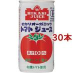 ショッピングトマトジュース ヒカリ オーガニックトマトジュース 43423 ( 190g*30コセット ) ( 野菜ジュース )