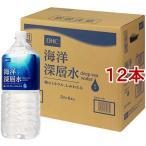 DHC 海洋深層水 ( 2L*12本セット )/ DHC サプリメント