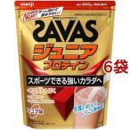 ザバス ジュニアプロテイン ココア ( 840g*6コセット )/ ザバス(SAVAS)