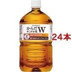 からだすこやか茶W ( 1.05L*24本セット )