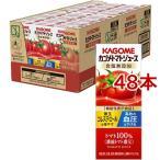 【機能性表示食品】カゴメ トマトジュース 食塩無添加 ( 200mL*24本セット )/ カゴ...