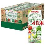 カゴメ 野菜ジュース 糖質オフ ( 200mL*48本セット )/