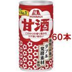森永 甘酒 ( 190g*60本入 )