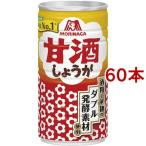 森永 甘酒 しょうが入り ( 190g*60本入 )/ 森永 甘酒