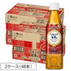 (訳あり)(賞味期限間近)ヘルシア 紅茶 ( 350mL*48本入 )/ ヘルシア