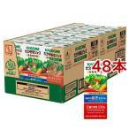 カゴメ 野菜ジュース 食塩無添加 ( 200mL*48本セット )/ カゴメジュース
